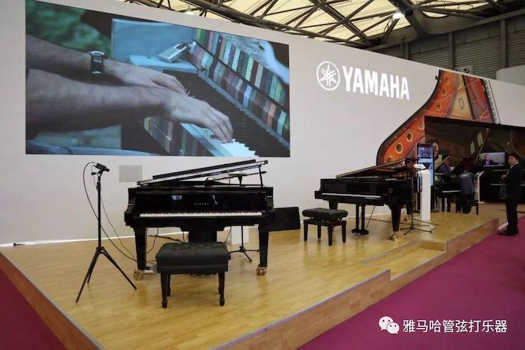 雅马哈带你回顾2018Music China中国(上海)国际亚博yabo外围app展览会